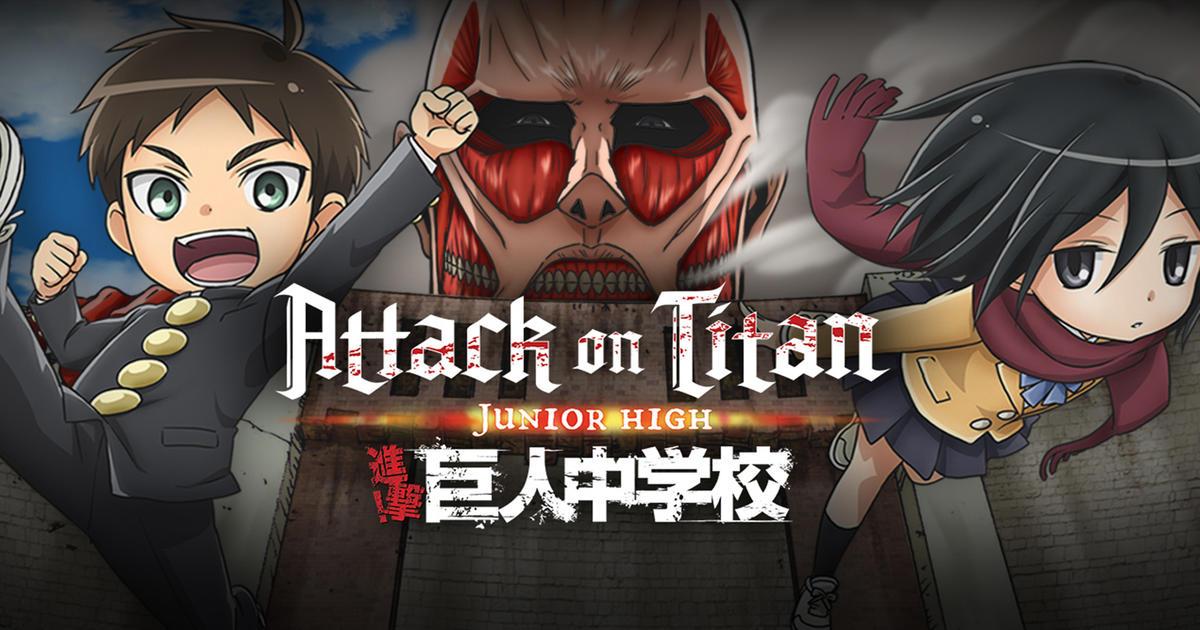 attack on titan junior high watch online free