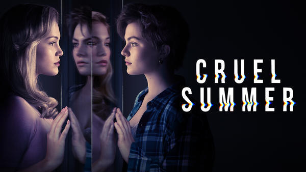 Hulu Sverige 2016
